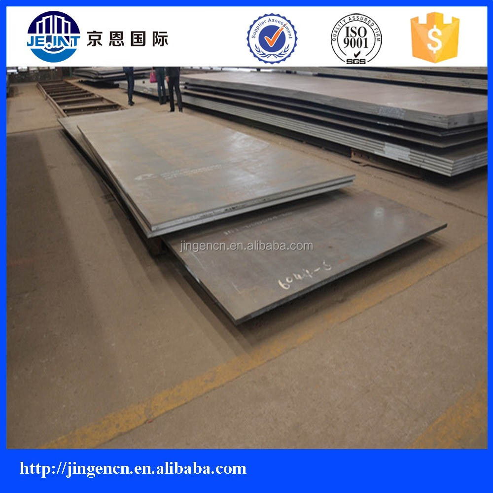 DH32 hot rolled reasonable price ship building steel plate