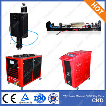 850W laser cutting machine parts