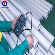 Professional tp304l stainless steel tube