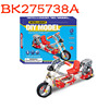 Brand new 195 pieces metal diy mini motorcycle 3d model toy for sale BK275738A