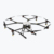 New DJI MG-1 plant protection uav Agricultural crop Spraying RC drone empty carbon fiber frame 10KG Mist Agriculture drone