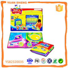 alibaba china bulk wholesale educational cloth baby book for sale