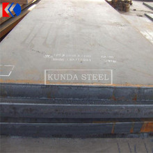 E460CC/E460DD/E460E high strength steel plate ISO4950/2:1995high strength steel sheet complete specifications, quality assurance