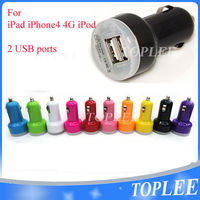 Double Usb Port Universal 2.1a dual usb car charger for Iphone 4s for Samsung