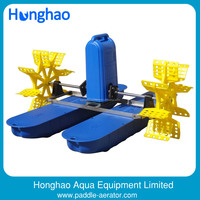 Top Quality 1HP Paddle Wheel Aerator from Professional Manufacturer