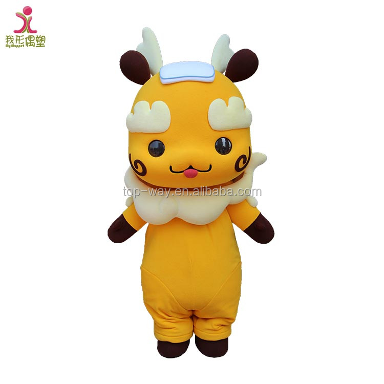 Customized Cartoon Animal Mascot Super Soft Plush Kirin
