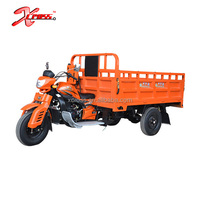 Cheap 300cc Water Cooled Cargo Tricycle Three Wheels Motorcycles For Sale Xcargo300K