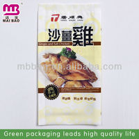 2014 hot sale cooked chicken packaging bag with competitive price