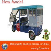 electric tricycles three wheel for passenger