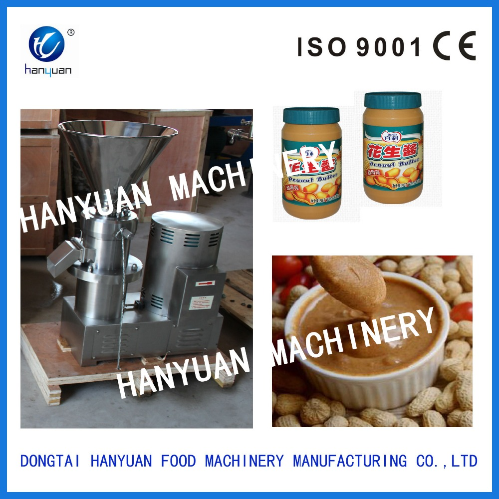 Peanut butter making machine with cooling system,sesame butter equipment