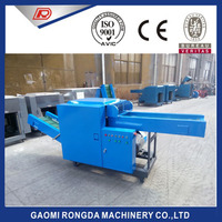 Cutting Machine For Textile Waste Production