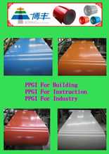 prepainted galvanized steel coil/Roof Tile Used color coated steel coil
