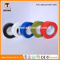 Customized specification available adhesive pvc electrical tape
