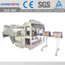 Automatic four side sealing carton packing production machines line