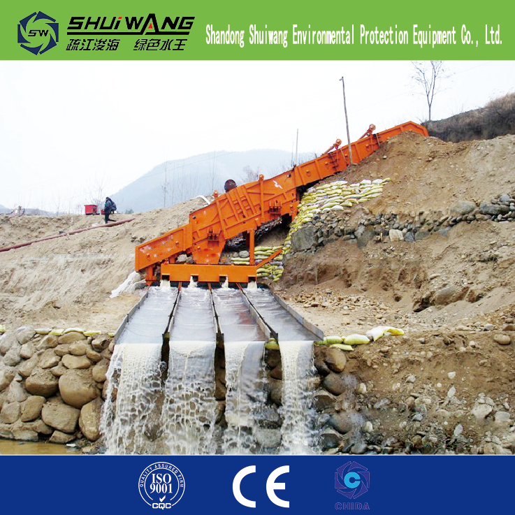 2017 new gold mining equipment gold dredger