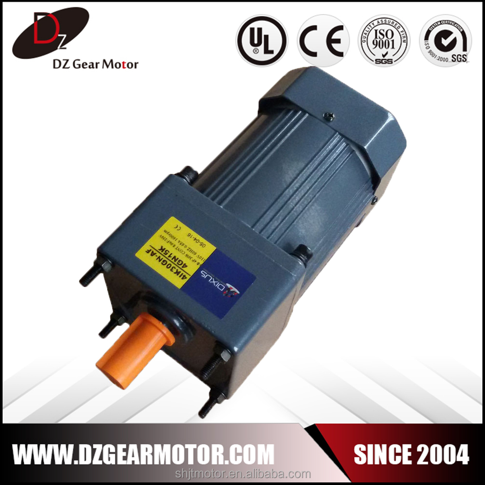 ac micro size geared motor for conveyor belt