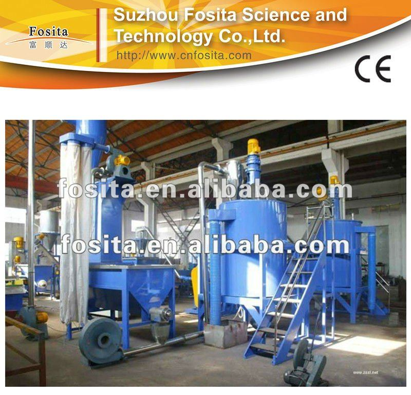 300kg/h plastic pet bottle cleaning recycling line