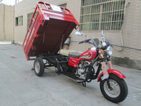 200CC Use for Cargo Motor Tricycle Three wheels are in same size which can be exchanged