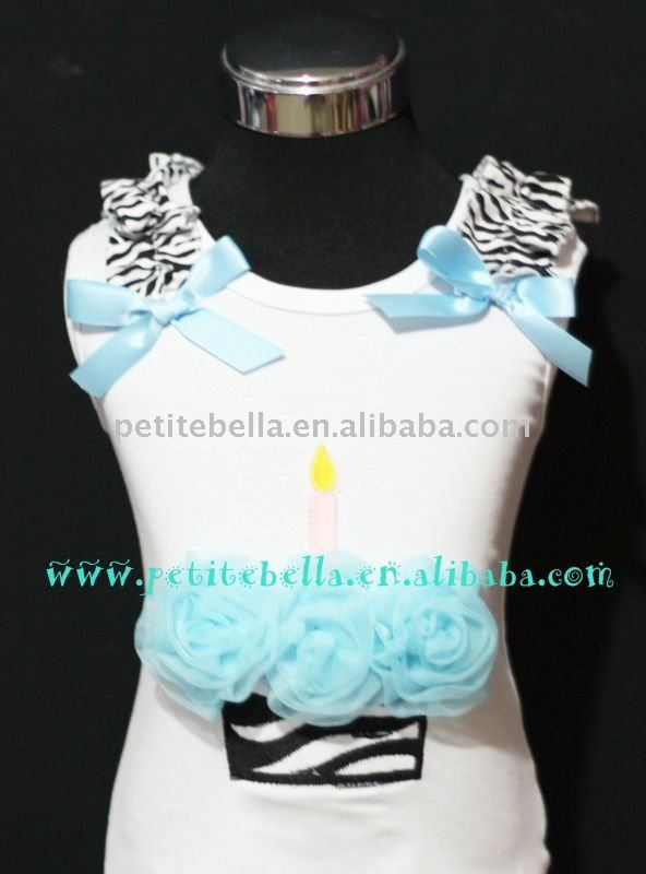 Light Blue Rosettes Zebra Birthday Cake Top with Light Blue Ribbon and Zebra Ruffles MATD08