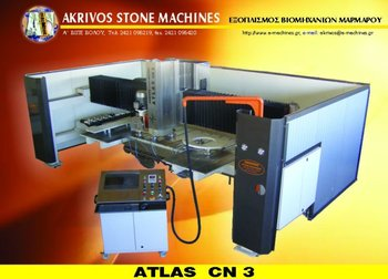CNC 3 ATLAS machine agent