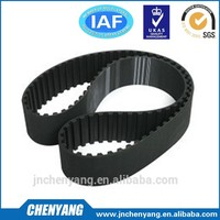 Standard and Nonstandard 8M GATES Timing Belt With High Quality