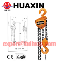 material handling equipment, high quality chain block with galvanized hand chain