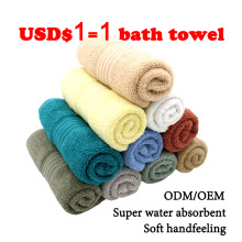 Private Label Bulk Soft Cheap Customised Dying Cotton Bath Towel Set