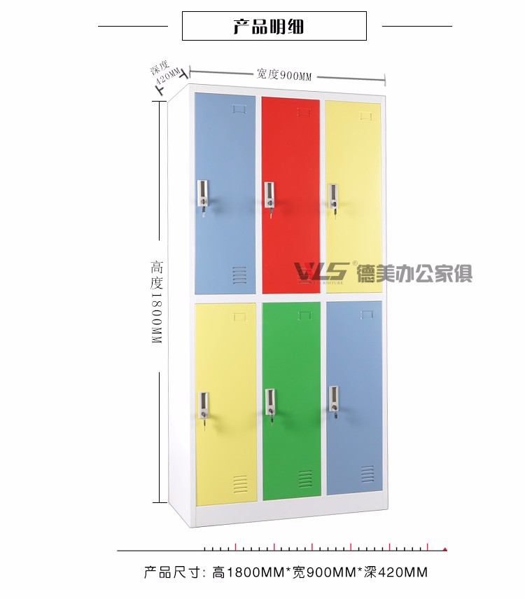 6 doors Clothing Steel Locker/Wardrobe with Mirror
