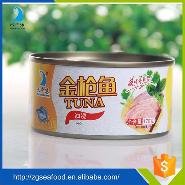 Supply Canned fish manufacture thailand canned tuna company
