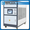 low temperature air cooled water chiller