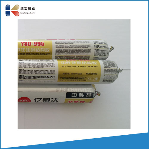 Neutral Structural 789 Silicone Sealant Glue