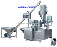GLP300 Milk Powder Packing Machine