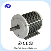 wholesale china electric motorcycle motor