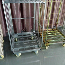 Welded 4 Sides Security Roll Cage/Foldable roll cage with wheels/Supermarket storage roll cage