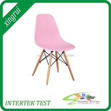 plastic chair with wooden legs dining room furniture chair