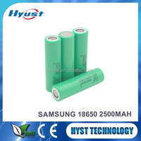 Authentic Li-ion Samsung 18650 2500mAh High Drain Battery INR18650 25R - Free Samples