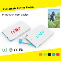 custom logo credit card power bank, mini power bank 2500mah Mobile Power Supply