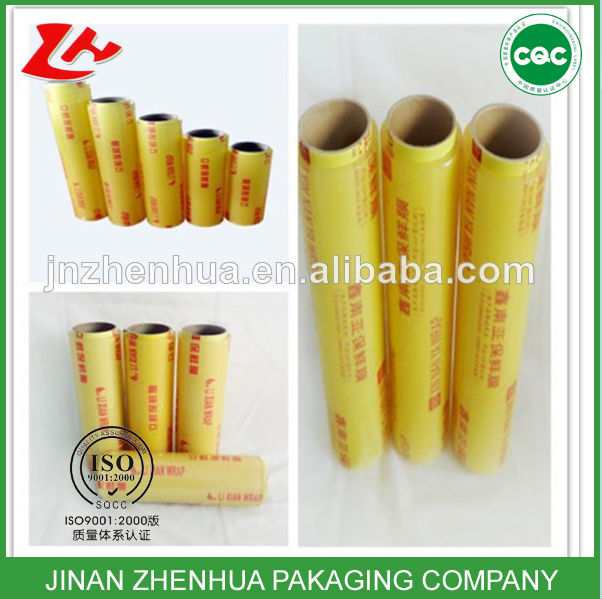 [hot sell] pvc film in roll hot bule film china free