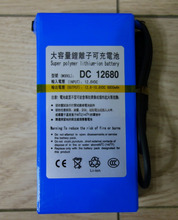 12V 6800MA Rechargeable Li-ion Battery / 12v lithium battery / Rechargeable lithium battery