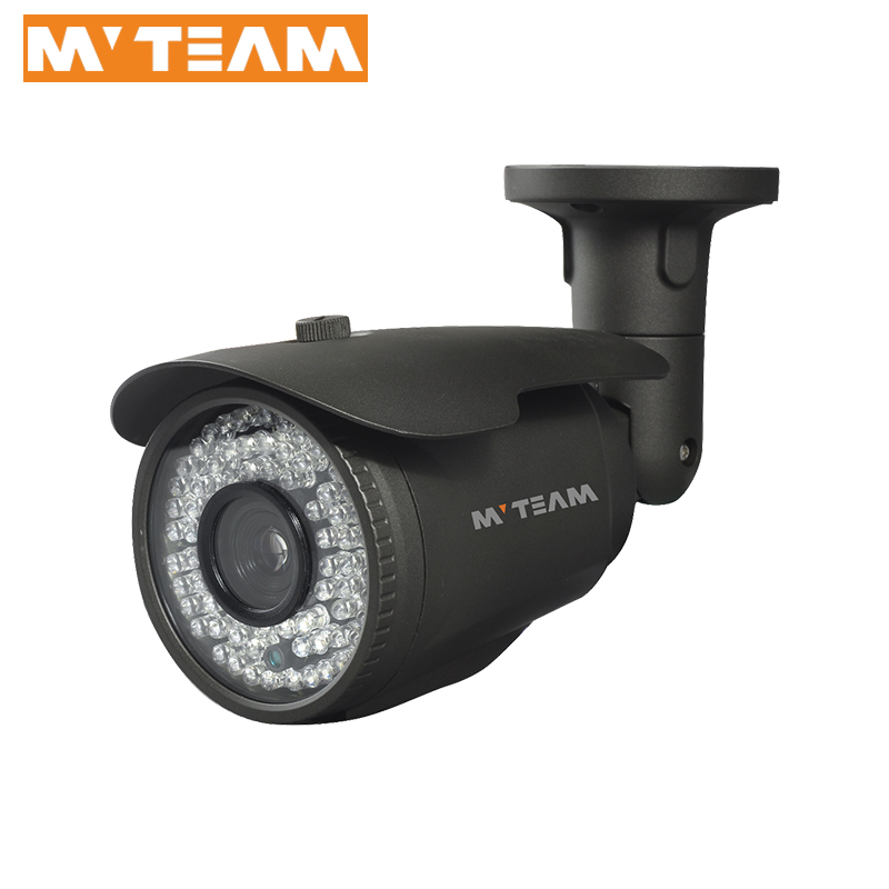 HD camera with IR IP cctv camera 1080P 2MP bullet type MVT-M5880