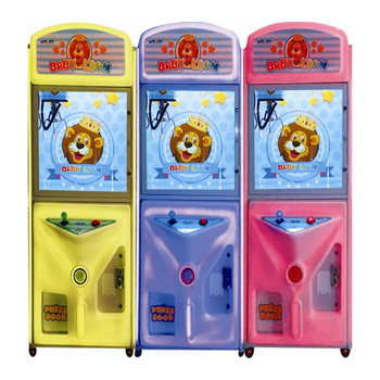 Elong reward crane game machine kids coin operated game machine The Baby Lion