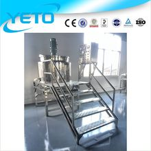 GMP Automatic Paint Dispensers/ Electric Heating Detergent Mixing Machine,Shampoo Blending Tank,Liquid