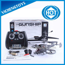 toy for kids 4 channel rc chinook helicopters volitation rc helicopter