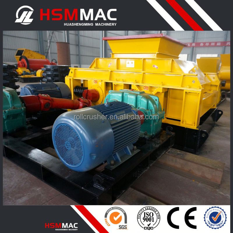 HSM Stone Coal Mini Ore Two Roller Clay Crusher