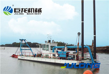 Cheap price suction dredge barge