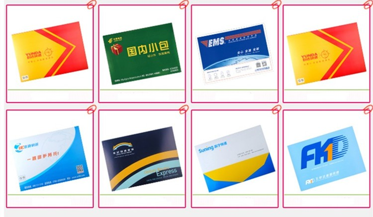 Good quality cardboard envelope printing for document delivery En049