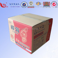 Cheap Strong Shipping Corrugated Carton Box With Logo Printed, High Quality Cardboard Box, Standard Cardboad Carrier Carton Box