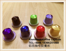 Nespresso aluminum coffee capsule with Self Adhesive Lid 100pcs