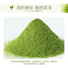 Wholesale China Detox Quick Easy Nature Go Slim matcha Tea, Best Organic Weight Loss Beauty Natural Slimming matcha Tea