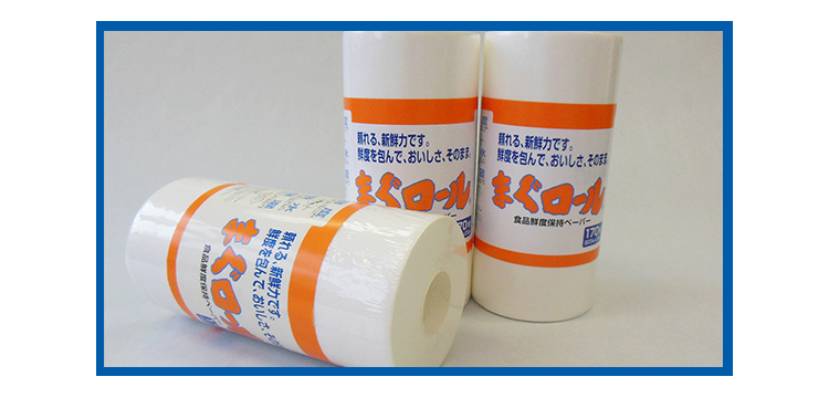 Reliable absorbent kraft paper roll with keeping of freshness